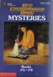 Baby-Sitters Club Mysteries Boxed Set #2 (Baby-Sitters Club Mystery, #5-8)