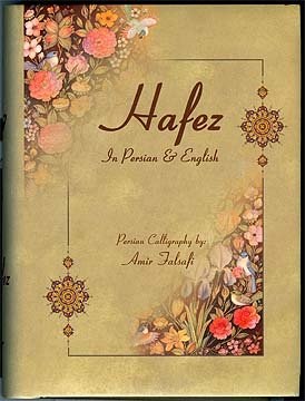 Hafez in Persian & English Pocket Edition by Hafez