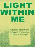 Light Within Me