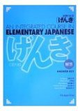 Genki: An Integrated Course in Elementary Japanese (Answer Key) (Paperback)