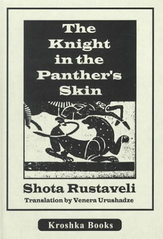 The Knight in the Panther's Skin by Shota Rustaveli