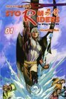 Storm Riders Invading Sun Volume 1 by Wing Shing Ma