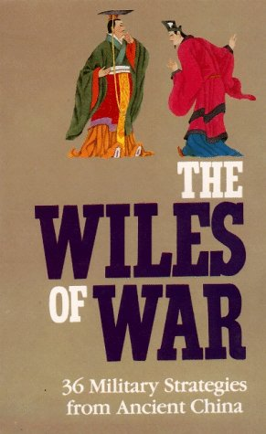 The Wiles Of War by Unknown