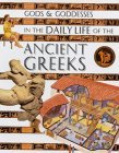 Gods & Goddesses in the Daily Life of the Ancient Greeks (Gods & Goddesses)