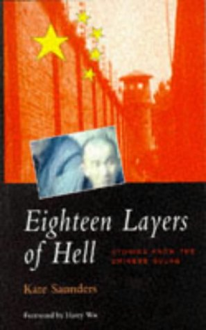 Eighteen Layers of Hell: Stories from the Chinese Gulag