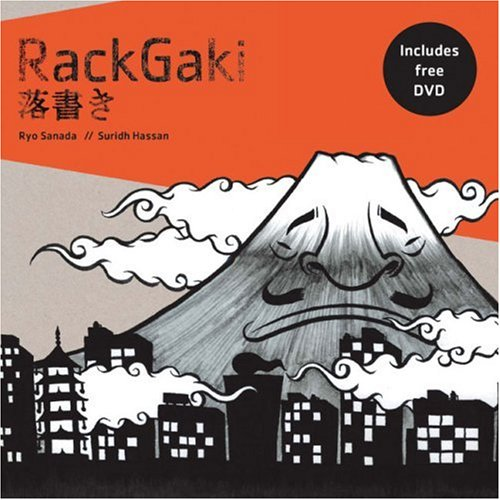 Rackgaki (includes DVD): Japanese Graffiti