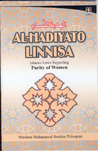 Al-Hadiyato Linnisa:Islamic Laws Regarding Purity of Women