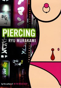 Piercing by Ryū Murakami