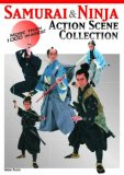 How to Draw Manga: Samurai and Ninja Action Scene Collection (How to Draw Manga)
