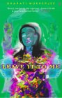 Leave It To Me by Bharati Mukherjee