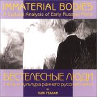 Immaterial Bodies: A Cultural Analysis Of Early Russian Films