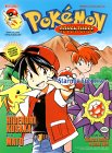 Pokemon Adventures:  Starmie Surprise (Pokemon Adventures)