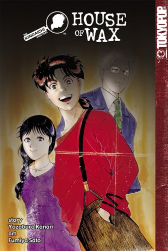 The Kindaichi Case Files, Vol. 13: House of Wax