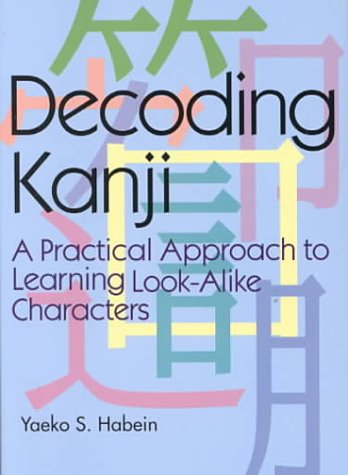 Decoding Kanji: A Practical Approach to Learning Look-Alike Characters