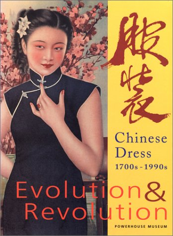 Evolution and Revolution: Chinese Dress, 1700s - 1990s