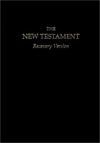 """New Testament Recovery Version (large 9 1/4"""" x 6 1/4"""", black)"""