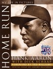 Home Run: The Picture Life of Henry Aaron