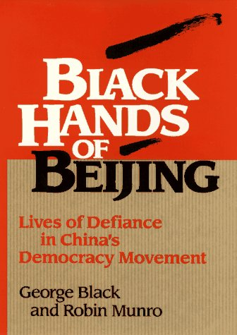 Black Hands of Beijing: Lives of Defiance in China's Democracy Movement