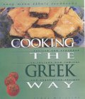 Cooking The Greek Way: Revised And Expanded To Include New Low Fat And Vegetarian Recipes