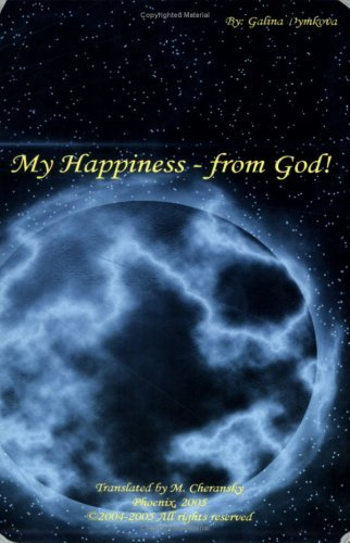 My Happiness From God