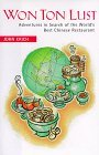 Won Ton Lust: Adventures in Search of the World's Best Chinese Restaurant