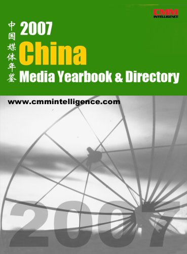 2007 China Media Yearbook & Directory