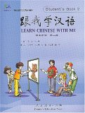 Learn Chinese with Me, Book 2