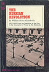 The Russian Revolution, 1917-1918: From the overthrow of the Tsar to the assumption of power by the Bolsheviks (The Russian Revolution, Volume I)