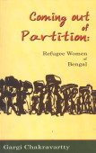 Coming Out Of Partition by Gargi Chakravartty