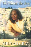 My Sister the Jew by Ahuvah Gray
