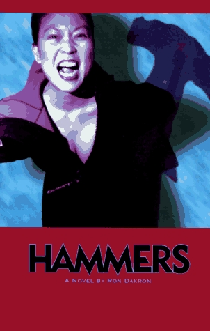 Hammers by Ron Dakron