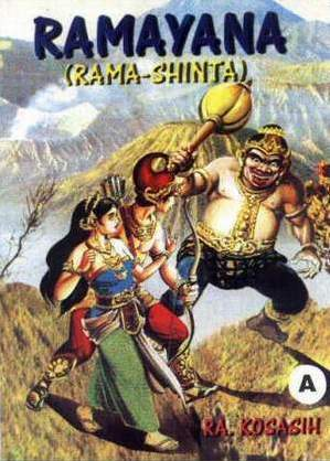 ramayana book report The ramayana study guide contains literature essays, quiz questions, major themes there is also a full summary of the text, as well as individual book.