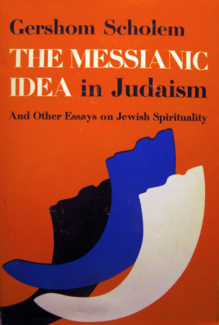 judaism the way of reasoned inquiry essay Jewish literacy: the most important things to know about the jewish religion, its people and its history william morrow and company, inc 1991 william morrow and company, inc 1991 ward, seth dr sephardim and crypto-judaism: definition of terms and brief history.