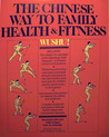 Wushu! The Chinese Way to Family Health & Fitness