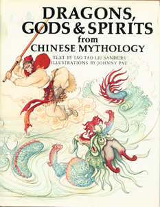 Dragons, Gods & Spirits From Chinese Mythology by Tao Tao Liu