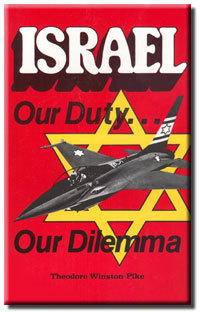 Israel Our Duty Our Dilemma