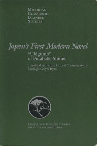review futabatei ukigumo Early works of japanese literature were heavily influenced by cultural contact with  then realism was brought in by tsubouchi shōyō and futabatei shimei in the.