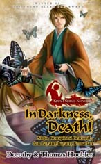 In Darkness, Death! by Dorothy Hoobler