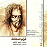 غزلیات حافظ - Audio CD