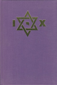 Amrita by Aleister Crowley