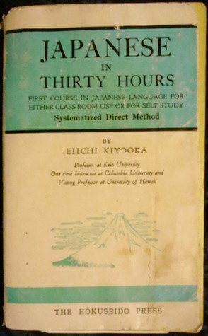 Japanese in Thirty Hours