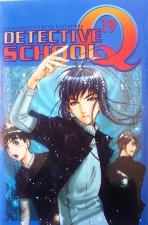 Detective School Q Vol. 19 by Seimaru Amagi