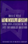 The Revival of Israel: Rome and Jerusalem, the Last Nationalist Question