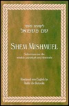 Shem Mishmuel: Selections on the Weekly Parashah and Festivals