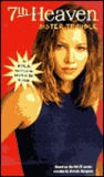 Sister Trouble (7th Heaven, #10)