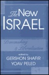 The New Israel: Peace and Socioeconomic Transformation