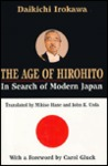 Age of Hirohito: In Search of Modern Japan
