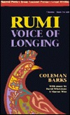 Voice of Longing by Jalaluddin Rumi