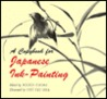 Copybook for Japanese Ink Painting