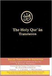 The Holy Qur'an: English Translation Only